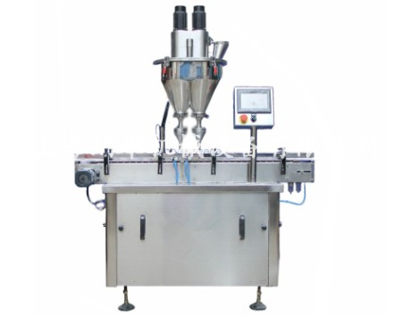 The powder filling machine (double)